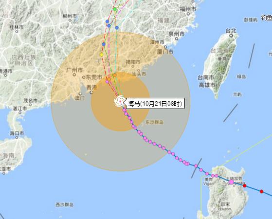 广州天气预报 广州天气受台风海马影响 全市停课 最大风力达11级