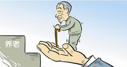 教员提早退休最新政策_厦门有关事业单位退休待遇政策_养老退休延迟政策
