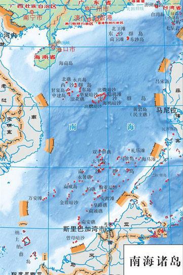 中菲南海争议仲裁庭是什么?