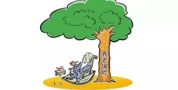 世界上最平稳的养老制度怎么了