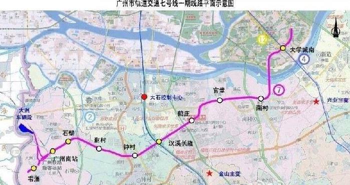 广州地铁7号线最新线路图
