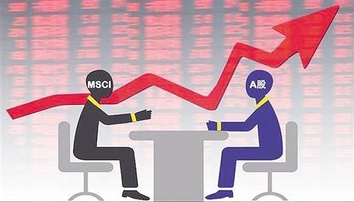 未来A股MSCI 5%纳入因子或进一步提高