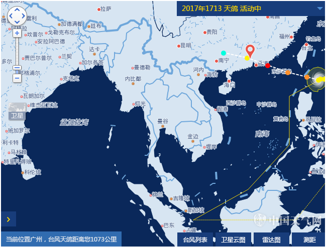 台风路径实时发布系统:2017年第13号台风天鸽路径实时