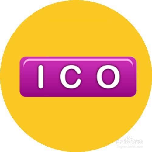 ICO融资现在怎样了?监管使得ICO出海变得困难