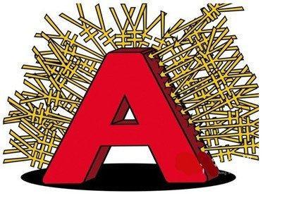 A股如何吸引下一个腾讯和阿里巴巴?