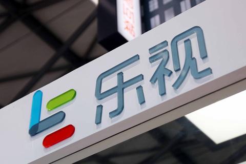 乐视网临时股东大会通过6项议案