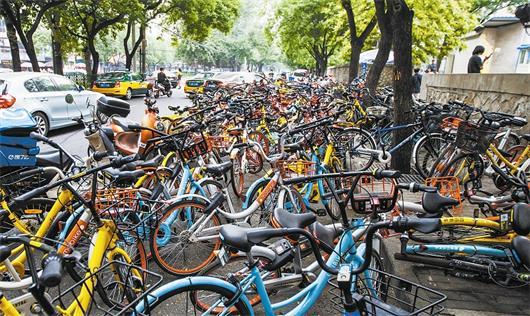 解决共享单车乱停乱放不应从惩罚开始