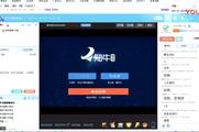 2018年6月12日经传多赢投顾直击蒙成鹏
