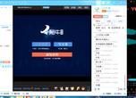 2018年6月14日经传多赢投顾直击肖斌