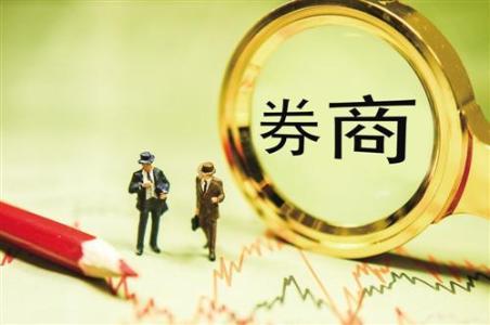 各大券商7月份看好哪些行业机会?
