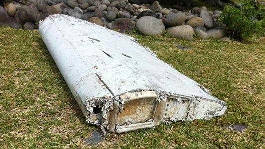 马来西亚确认飞机残骸属于马航客机mh370