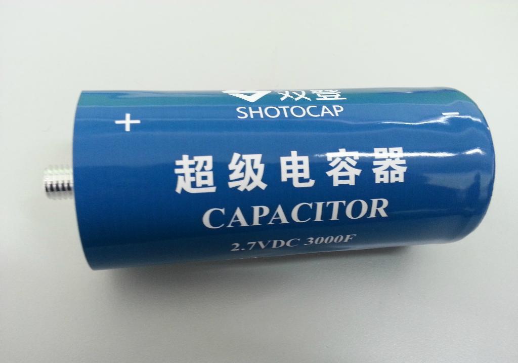 超级电容器概念股_cuco2s4超级电容器超级电容器概念股超级电