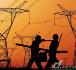 能源互联网国标获批立项