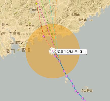 汕尾天气预报 台风路径实时发布系统 汕尾正处于台风中心