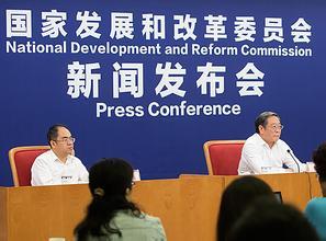 发改委:研究出台更有力政策措施振兴东北