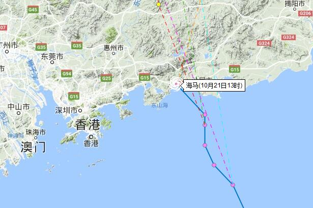台风海马路径实时发布系统22号台风登陆 中山天气有暴风