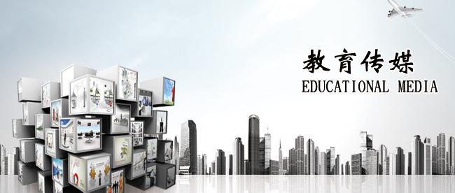 教育传媒龙头股,教育传媒龙头股有哪些-股票频