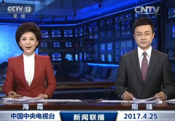搞笑新闻联播台词_朝鲜新闻联播搞笑音译 _排行榜大全