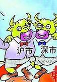 8月27日最新股票资讯(附股)