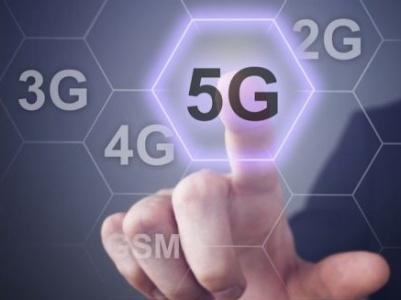 5G网络是什么 5G概念股有哪些?3000亿5G盛宴